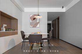 10-15萬120平米三現代簡約風格餐廳圖片大全