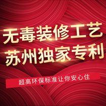 枫雅装饰•12年品牌私人定制中心