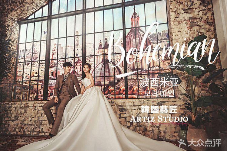 韩国优游匠ARTIZ STUDIO的图片