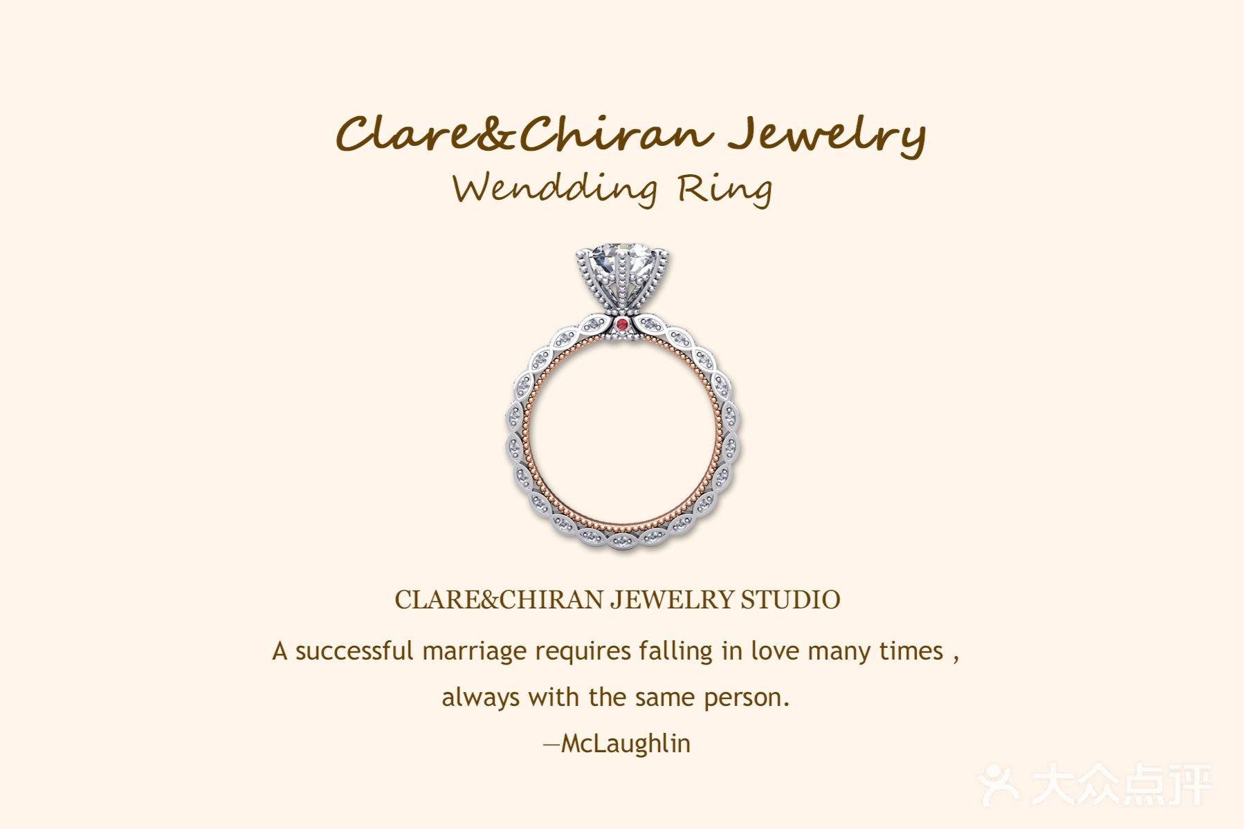 Clare Chiran得一珠宝钻戒·婚戒定制的图片