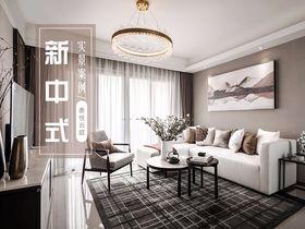 豪華型110平米四室兩廳中式風格客廳圖