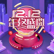 佰丽爱家全屋定制(江宁店)