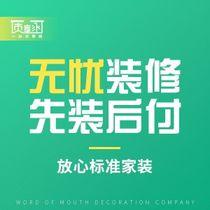 质享家(姑苏旗舰店)
