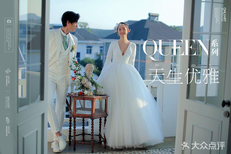 唯一视觉婚纱摄影的图片