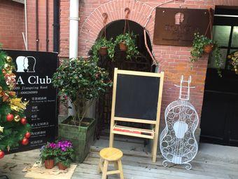 香港现代艺术中心D&A Club