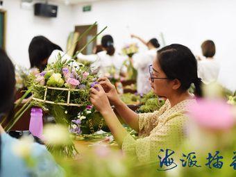 上海市插花花艺进修学校