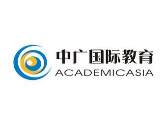 中广国际教育(珠海)