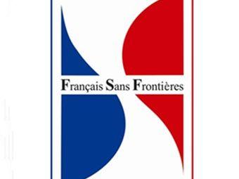 昆明法语学校