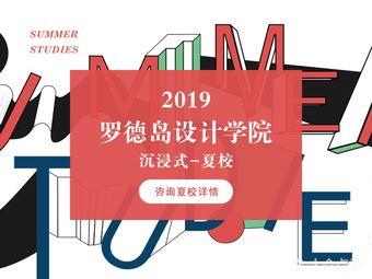 PS·ONE上海品思国际艺术教育