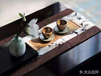 俊盏玉瓯茶生活馆