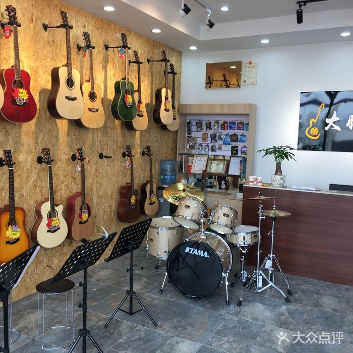 大鹏吉他音乐工作室