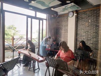 国枫教育古筝书法古琴国画茶艺