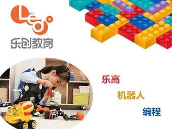 乐创乐高机器人教育