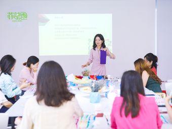 菲诗国高端形象礼仪培训(福田校区)