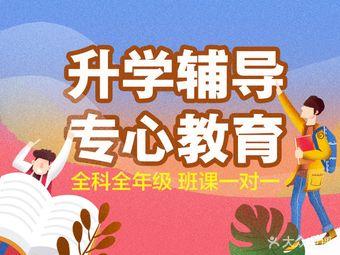 津胜教育(河北校区)
