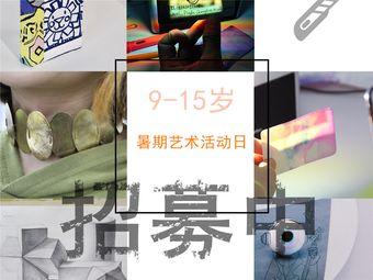 AIVA国际视觉艺术教育