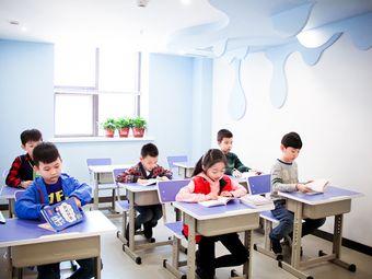 艺诺思教育