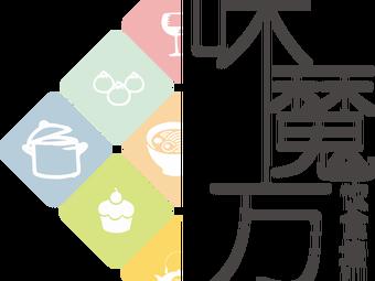 小鮮職業技能培訓(金高路店)