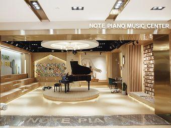 诺特钢琴音乐中心(万象城大师中心)
