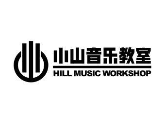 小山音乐教室