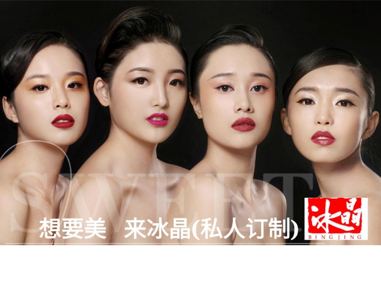 桂林冰晶化妆美甲职业培训学校(七星路店)