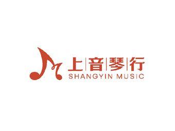 上音琴行音乐培训中心(三林店)