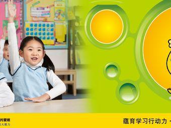 台湾颢学江阴东晟校区