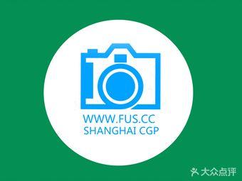 上海CGP摄影培训学校