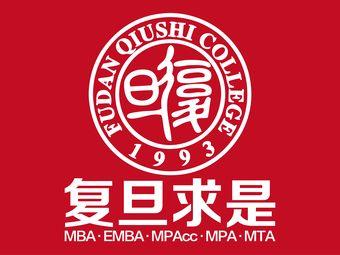 复旦MBA MPAcc考前辅导(杨浦区店)