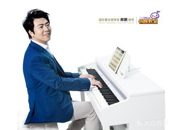 The ONE 智能钢琴教室 -团购,地址,电话,营业时间