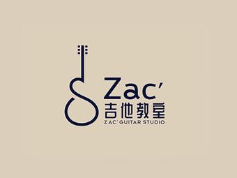 Zac的吉他教室(國貿Loc店)