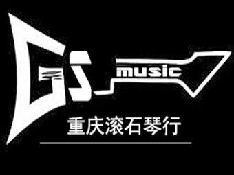重庆滚石琴行(重大旗舰店)