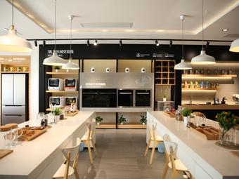 ViCOOK薇厨艺 ·烘焙学习中心(大良美的万豪厨语店)