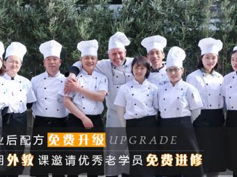 欧丝蒂西点蛋糕烘焙培训杭州校区