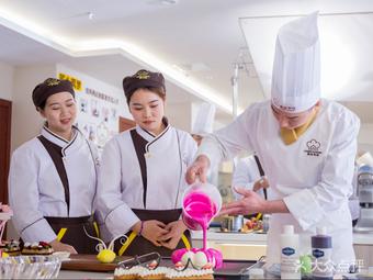 Cuisine Academy 美味学院