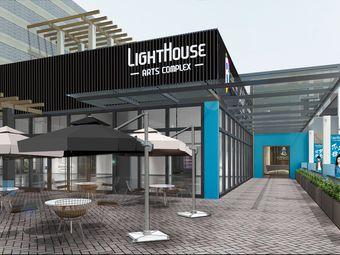 LightHouse 巴步流行舞蹈中心(上河坊校区)