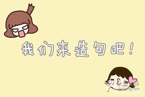 【名单已公布回帖赢嘉乐会ktv 夏日冰凉套餐!】