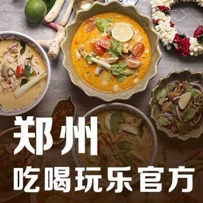 郑州吃喝玩乐官方