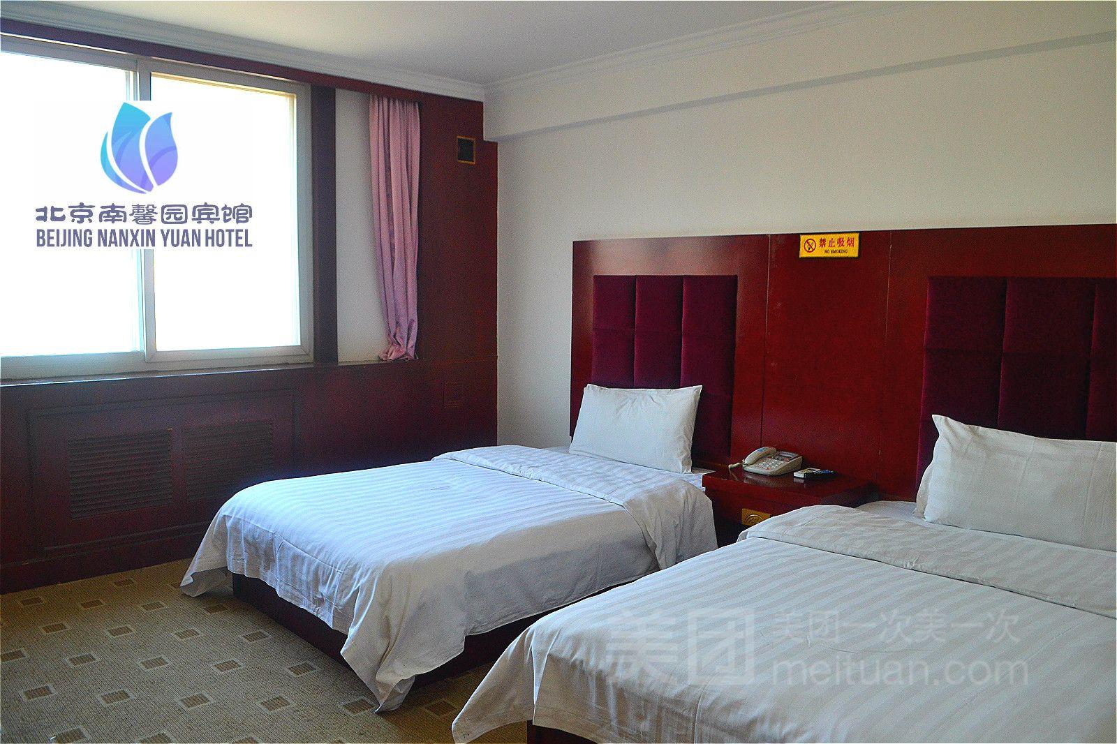 北京南馨园宾馆预订/团购