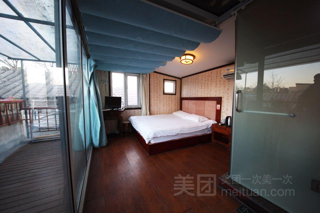 北京四禾居酒店预订/团购