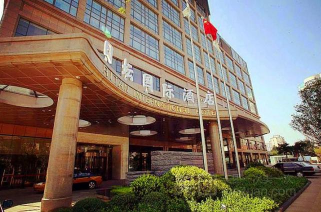 日坛国际酒店预订/团购