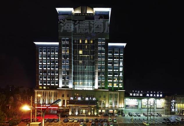 海德酒店(原呼和浩特海德海港酒店)预订/团购