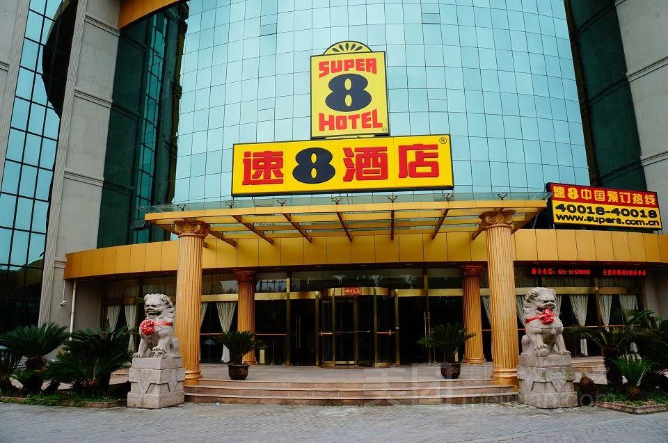 速8酒店(上海奉贤奉城店)预订/团购