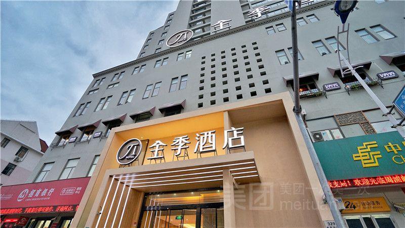 全季酒店(上海周浦店)预订/团购