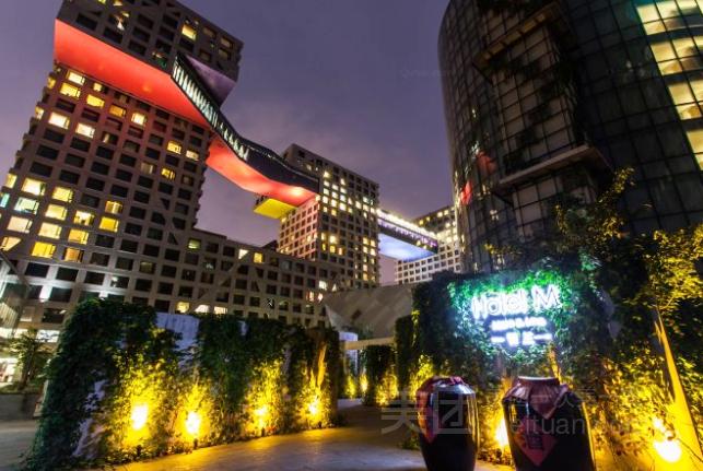 Hotel MOMC蔓兰酒店预订/团购