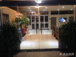 隆鑫办公楼