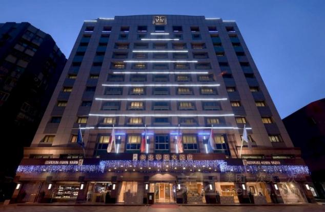 华国大饭店(ImperialHotelTaipei)预订/团购
