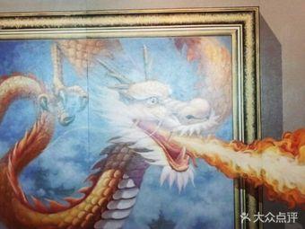 杭州3D画展
