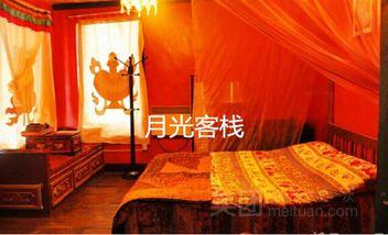 【酒店】月光客栈-美团