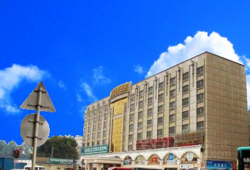深圳智民大酒店预订/团购